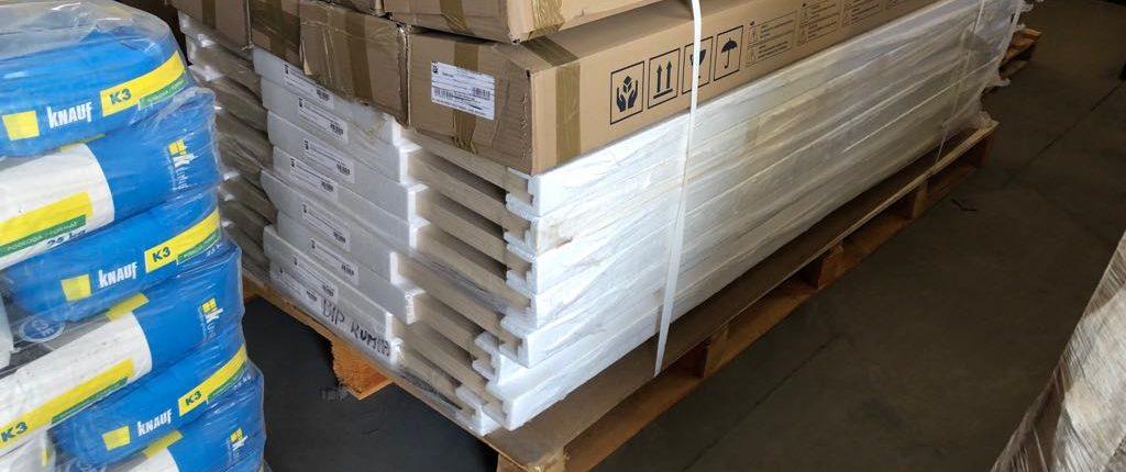 57604467 634914173646895 6327145554732122112 n 1024x430 - Construction materials for enterprises